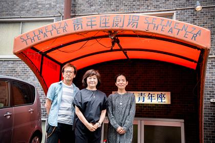 左から磯村純、宮田慶子、金澤菜乃英。