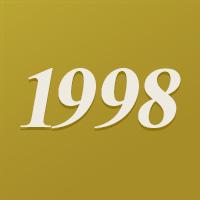 1998年