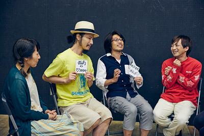 左から加藤良子、岩田有民、廿浦裕介、長谷川太郎。