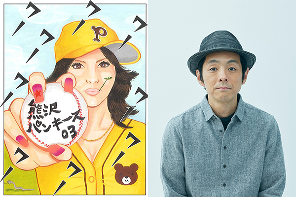 WOWOW「宮藤官九郎ウーマンリブシリーズ3カ月連続大特集」Vol.2