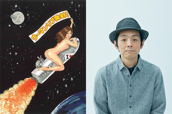 WOWOW「宮藤官九郎ウーマンリブシリーズ3カ月連続大特集」Vol.3