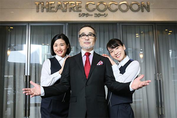 WOWOW「劇場の灯を消すな!Bunkamuraシアターコクーン編」